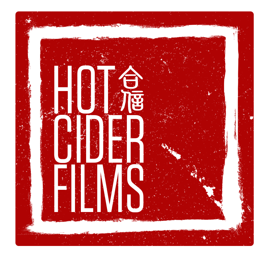 Hot Cider Films Logo